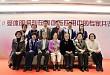 《β受体阻滞剂在高血压应用中的专家共识》在京发布