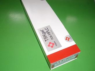 TSK-GEL G3000SWxL凝胶色谱柱7.5*300 08541