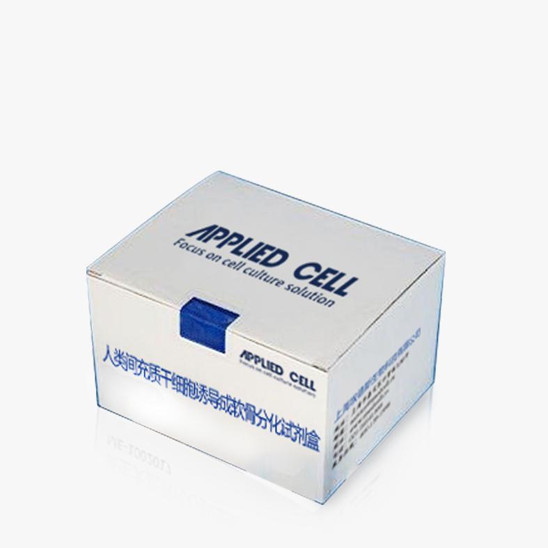 间充质干细胞诱导成软骨分化试剂盒  埃泽思生物