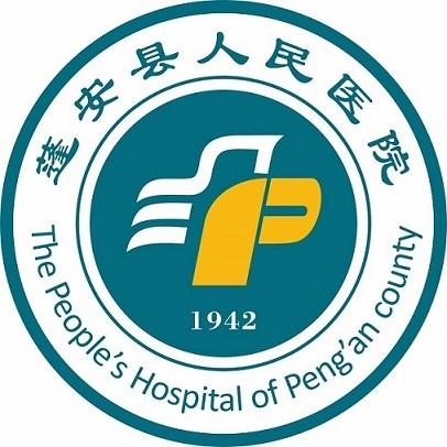 蓬安县人民医院