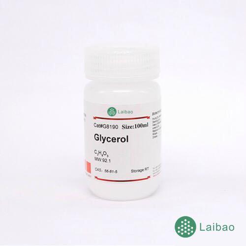 甘油Glycerol
