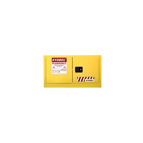 西斯贝尔易燃液体防火安全柜/背负式安全柜(17Gal/64L)
