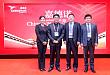 Cardinal Health 正式启用全新中文名「嘉德诺」续写对中国医疗行业承诺的新篇章
