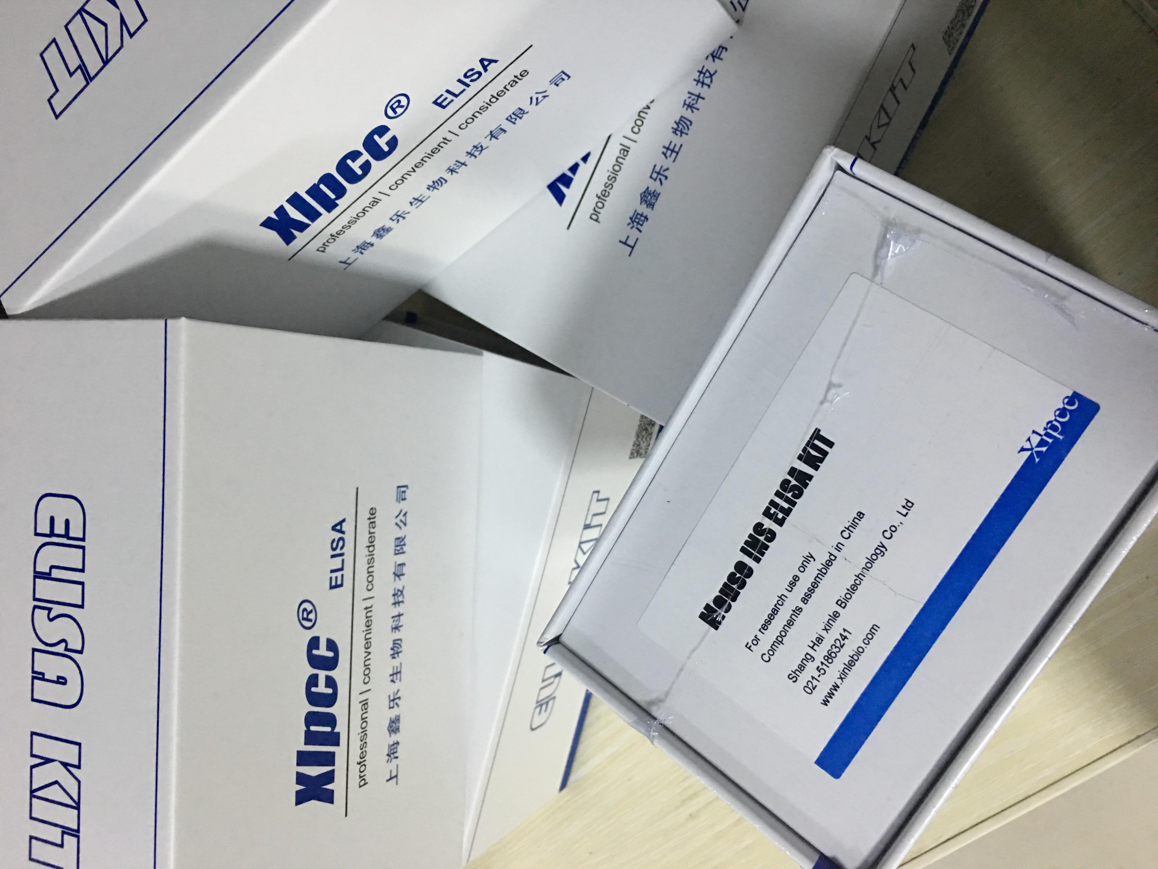 大鼠肿瘤坏死因子-a(TNF-a)ELISA试剂盒