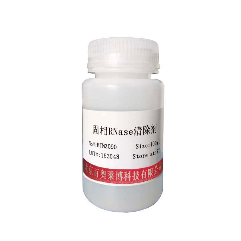 有机硅消泡剂(BR级)