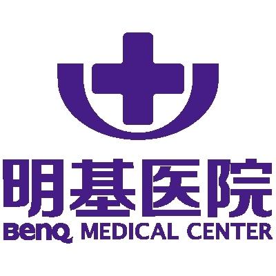 明基医院(南京院区+苏州院区)