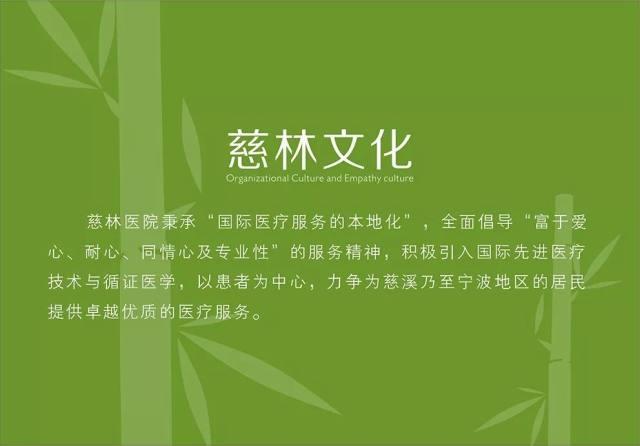 慈林文化.jpg