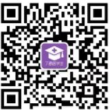 丁香醫學生二維碼.png