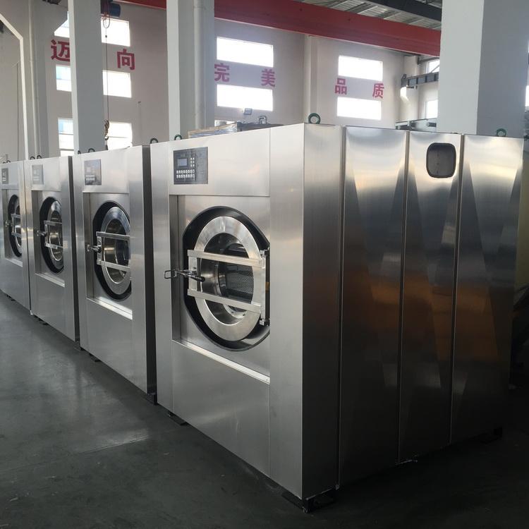 医用洗脱机 医院全自动洗衣机 医院洗衣房设备