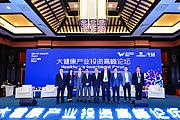 美敦力在中国率先试点医疗器械领域的价值导向医疗实践