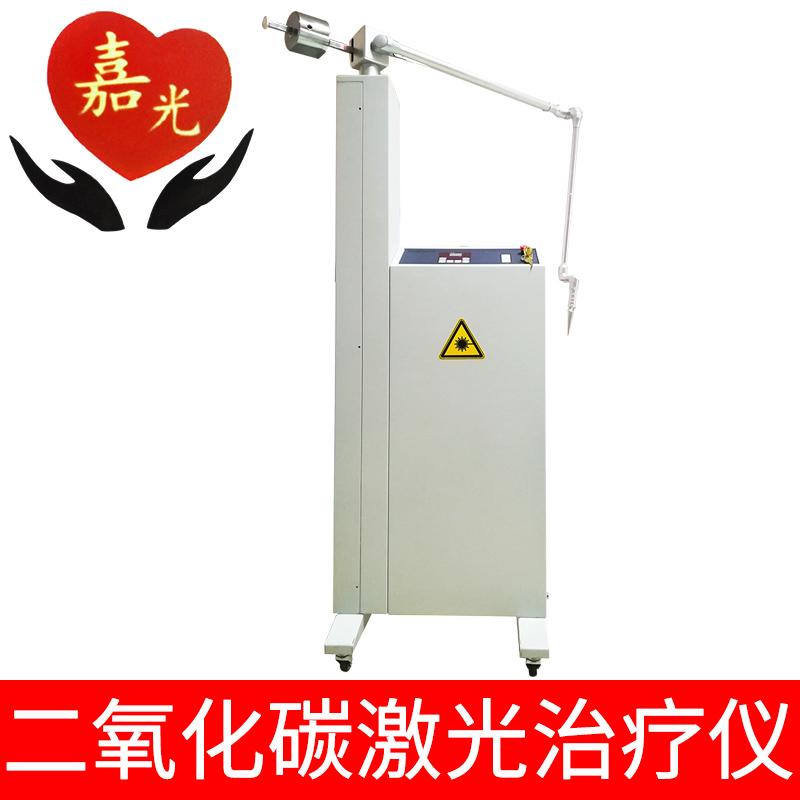 官方正品 上海嘉光CO2激光治疗仪  JC40 红色半导体激光