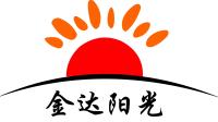北京金达阳光科技有限公司