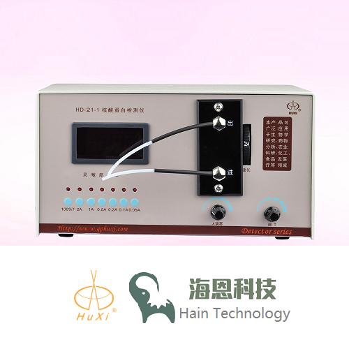 沪西 HD-5L 紫外检测仪(LCD中英文显示及色谱工作站)