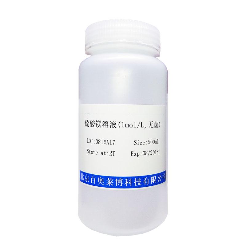 非变性组织/细胞裂解液北京供应商
