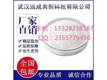 盐酸氯苯胍粉用法用量