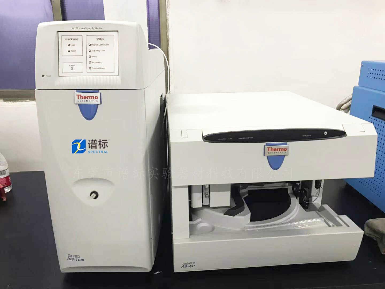 二手美国戴安离子色谱ICS 1100+AS-AP