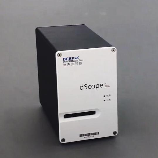 D-Scope科研扫描仪