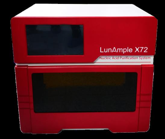 LunAmple-X72核酸提取纯化仪