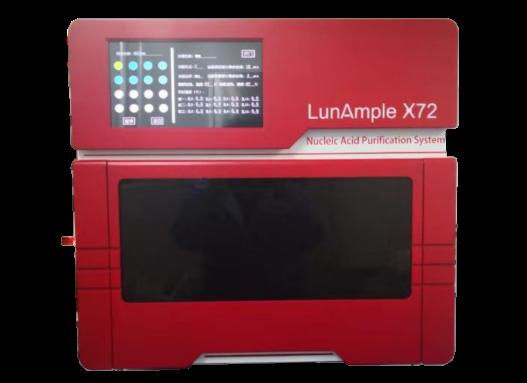 Lunample-X48核酸提取仪