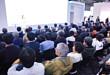 第一届泛太平洋地区肺癌精准治疗高峰会议即将举办
