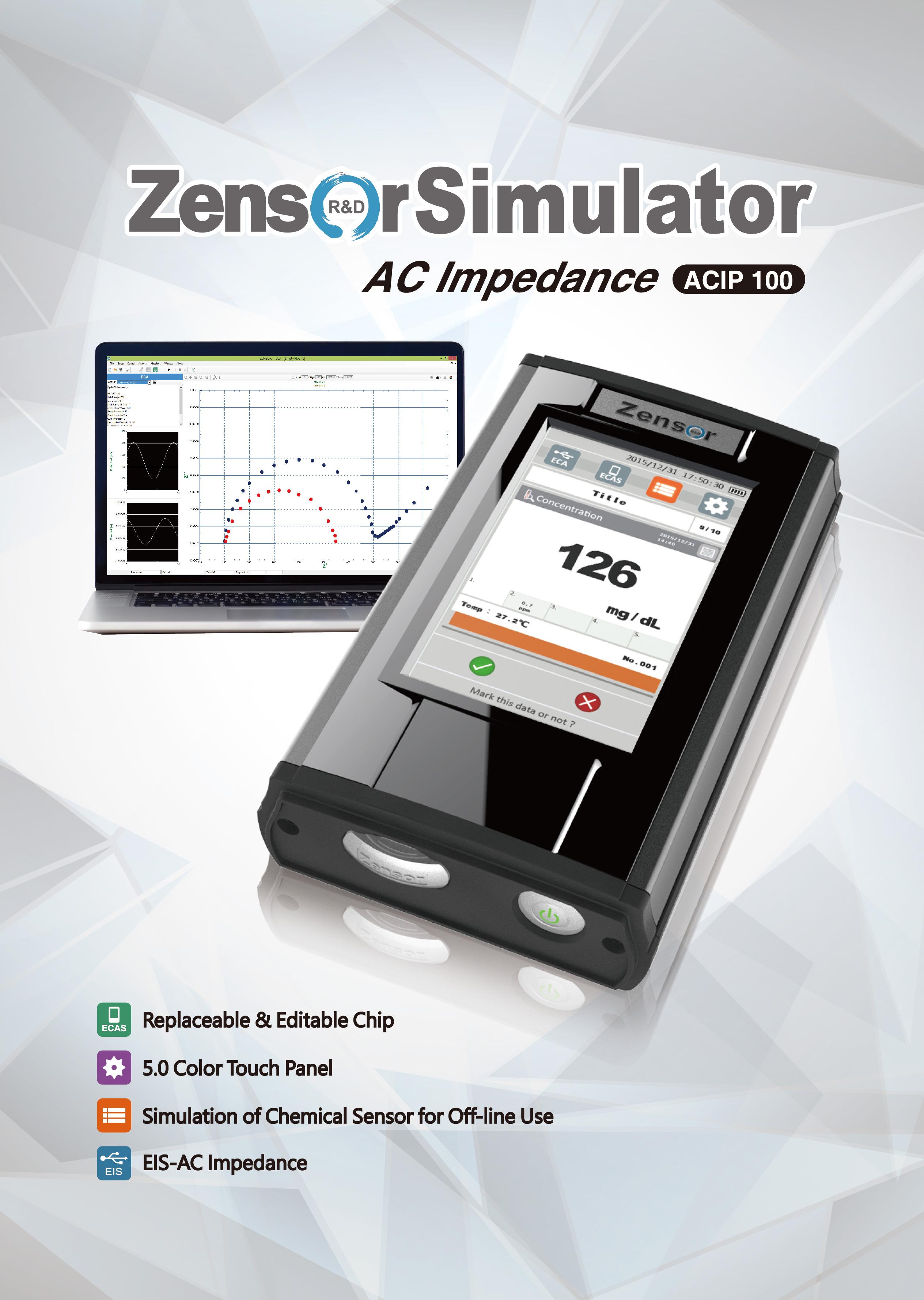 ACIP 100 万用电化学分析仪