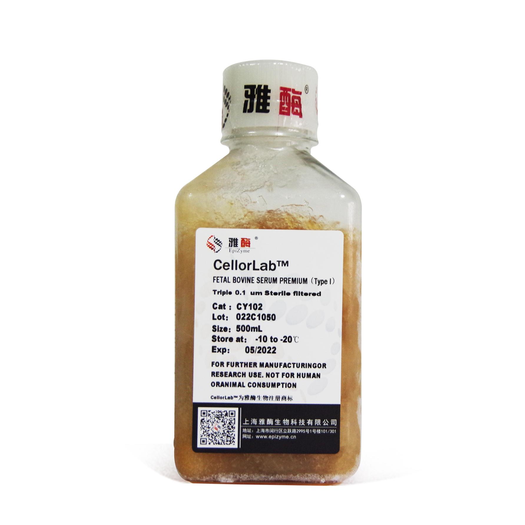 特级胎牛血清(I型) Fetal Bovine Serum Premium(Type I)