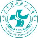 东南大学附属中大医院溧水分院 (南京市溧水区人民医院  )