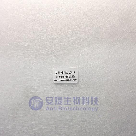 玻璃纤维素膜 金标垫 玻纤 样品垫