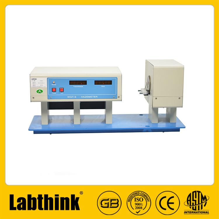透明塑料片材透光率雾度测试仪