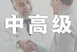 急聘中高级人才!14 省市公立医院优质岗位(含编制)