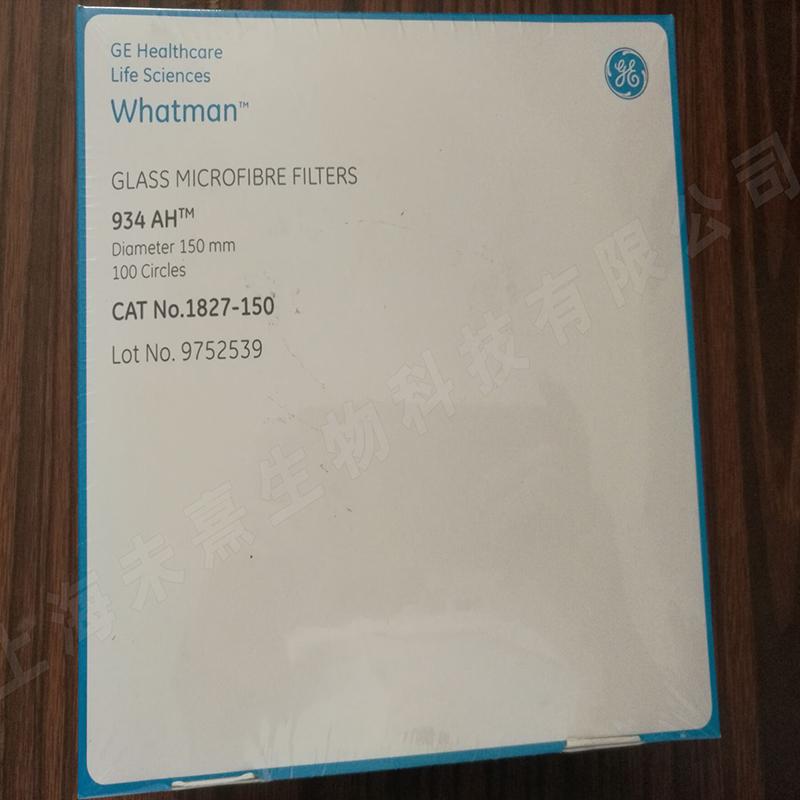 whatman934-AH无荧光特性孔径1.5um玻璃纤维滤纸