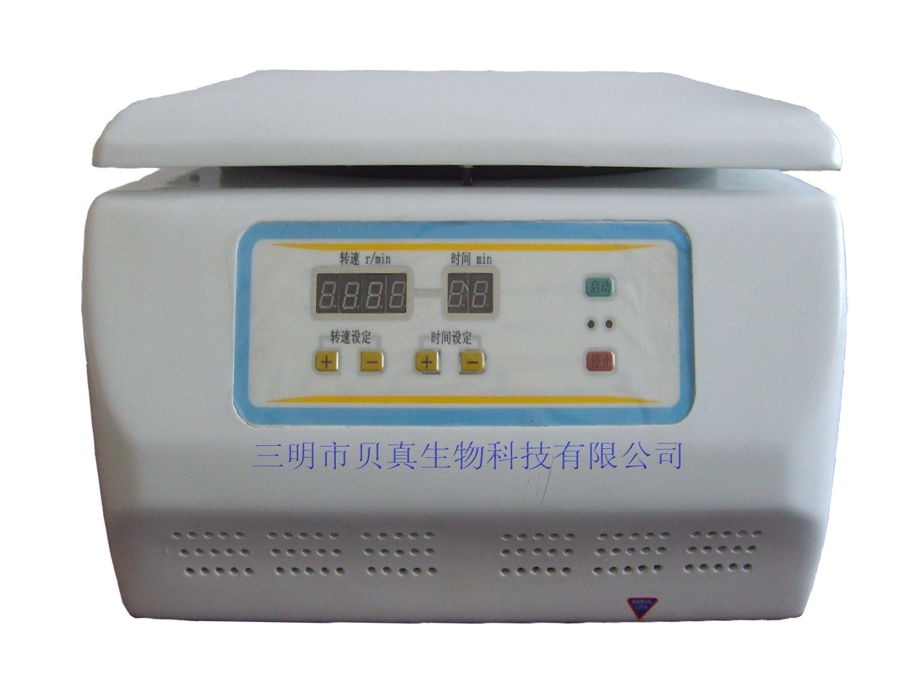 流线型台式TCT制片机