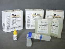 人脂联素(ADP)ELISA试剂盒