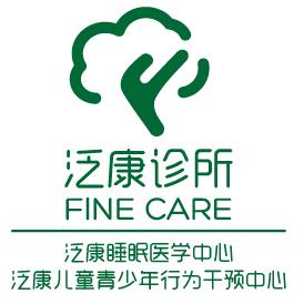 杭州泛康诊所有限公司