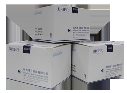 金黄色葡萄球菌核酸检测试剂盒(荧光PCR法)