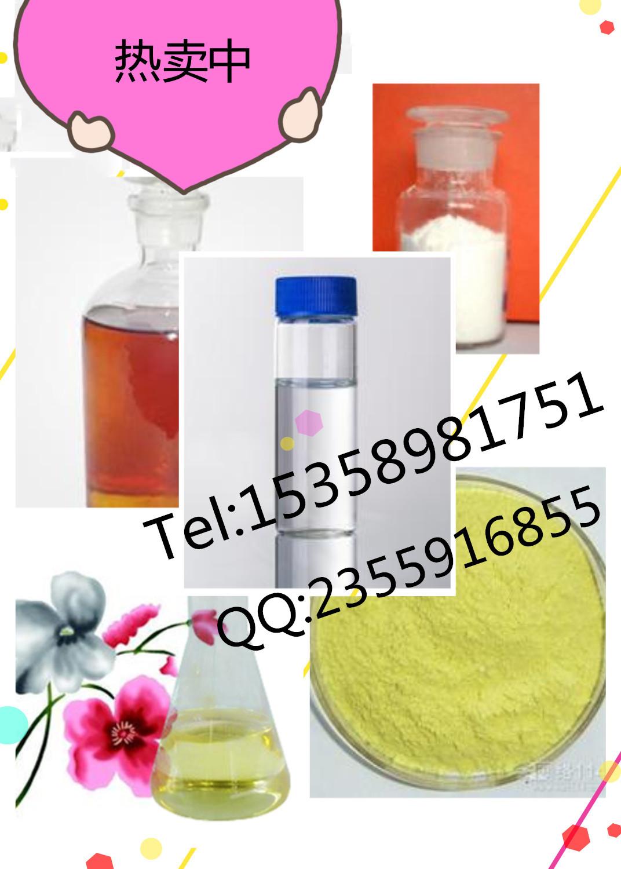 碘苯二乙酸(98%) 碘苯二乙酸原料厂家现货  价格优惠  质量保证