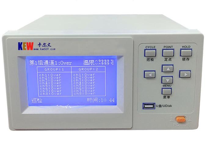 大小鼠体温仪,动物体温记录仪