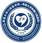 南昌大学附属口腔医院/江西省口腔医院