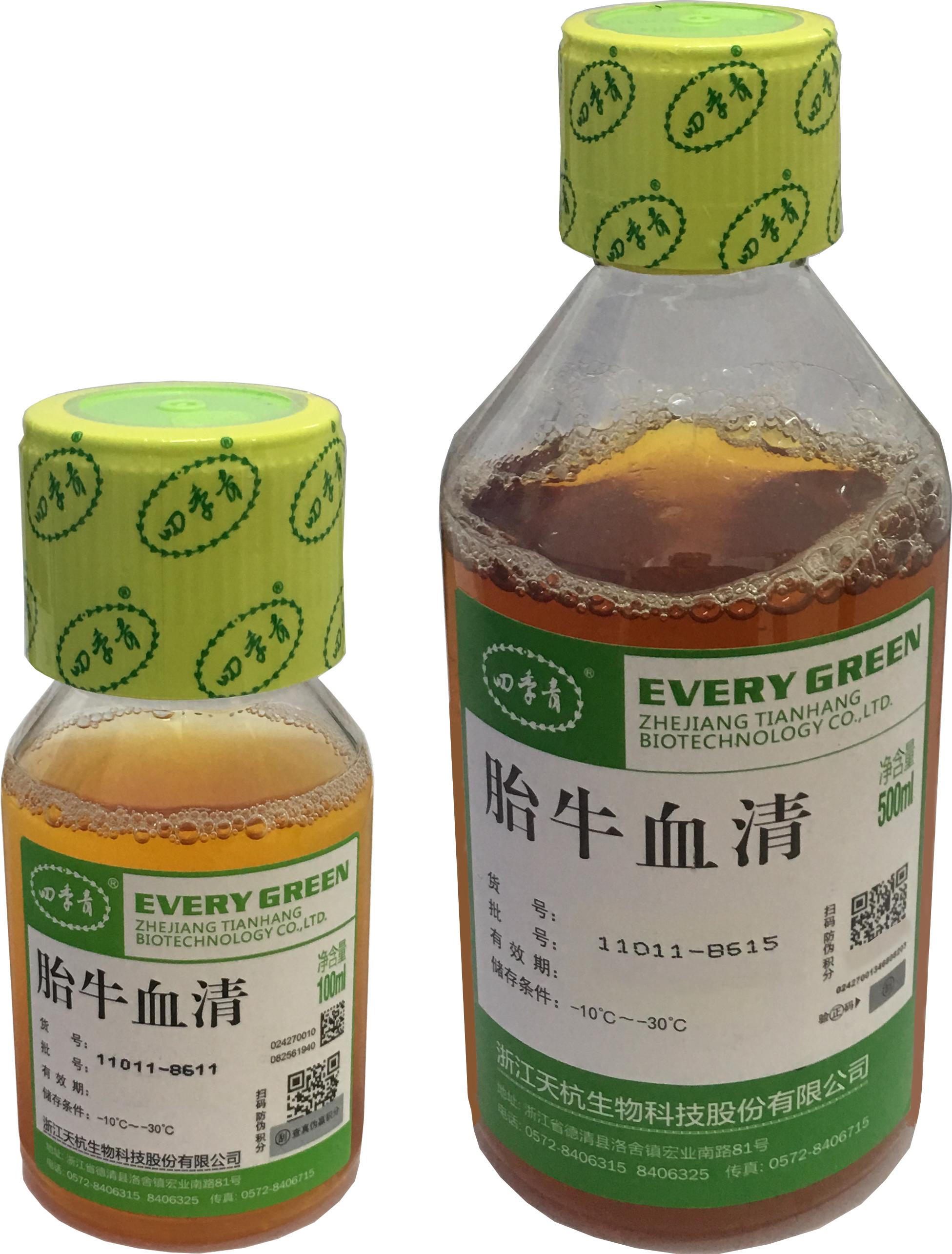 优级胎牛血清(无噬菌体,内毒素含量极低)