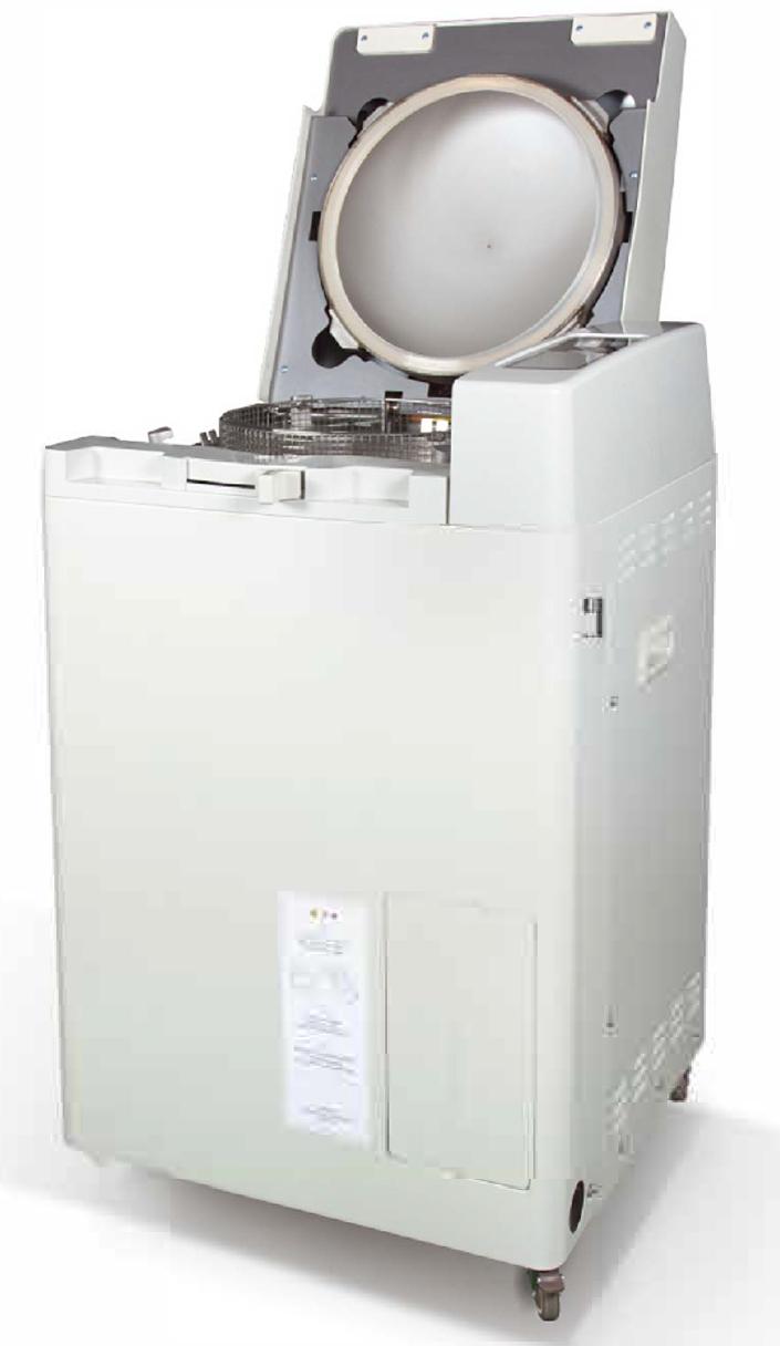 松下立式压力蒸汽灭菌锅MVS-83