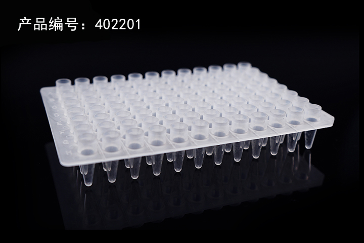 0.2mL PCR96孔板,高孔缘(402201)