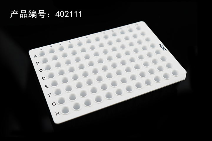 0.1mLPCR 96孔板,白色,无裙边(402111)