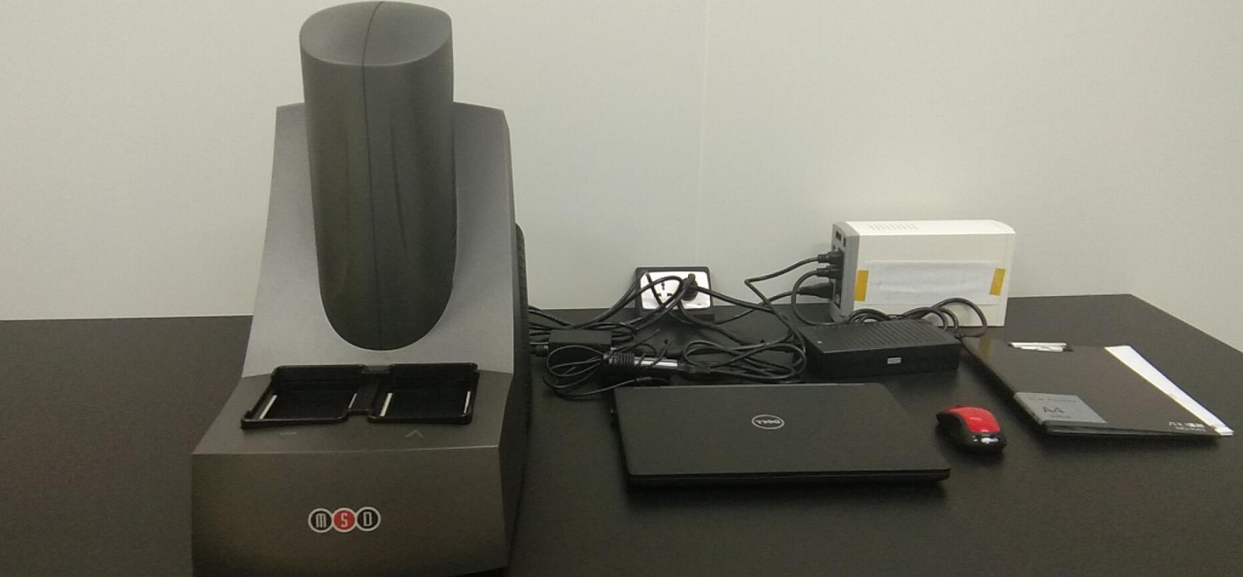 超敏多因子电化学发光仪(MSD)
