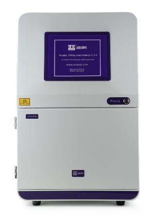化学发光成像系统JP-K600