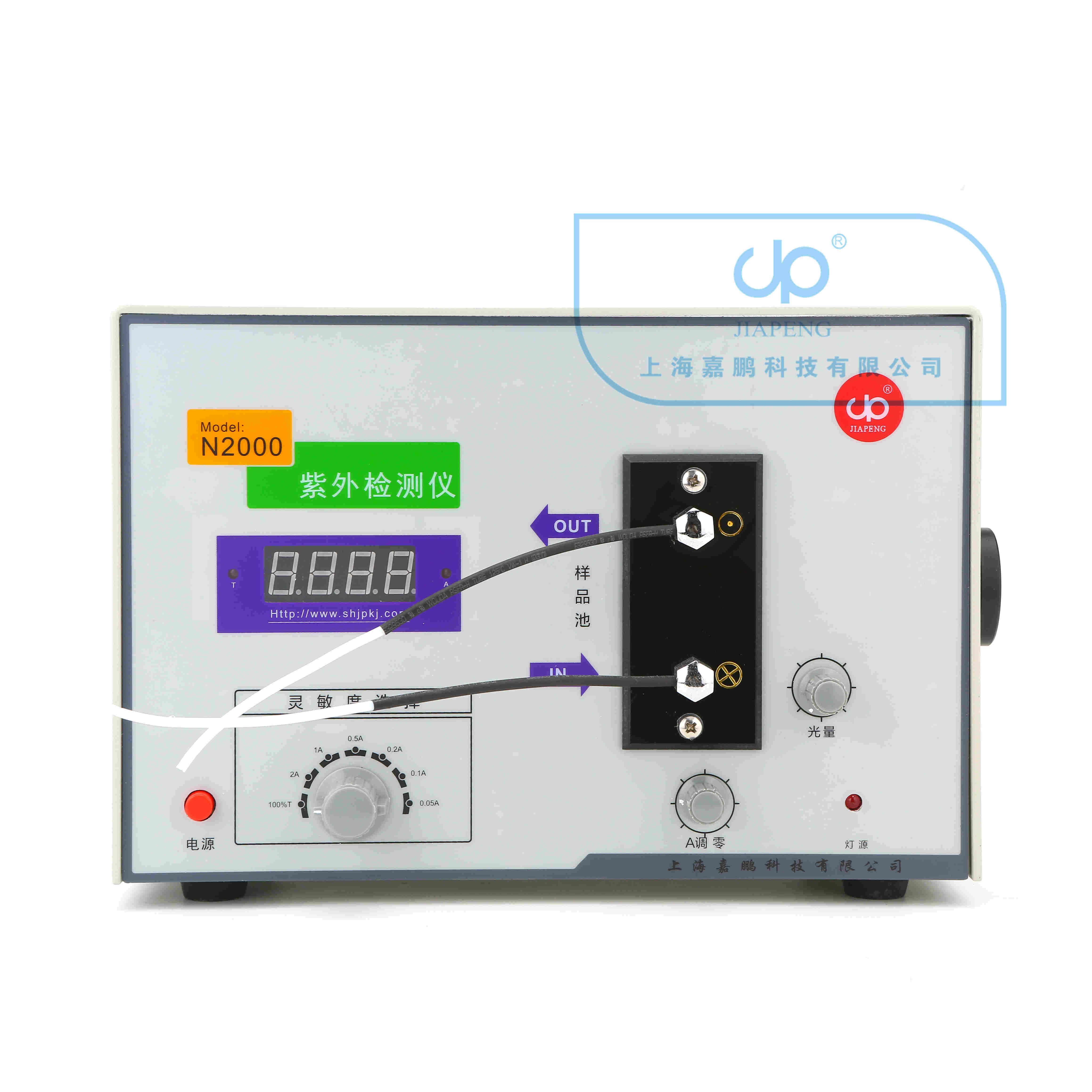 电脑紫外检测仪N2000
