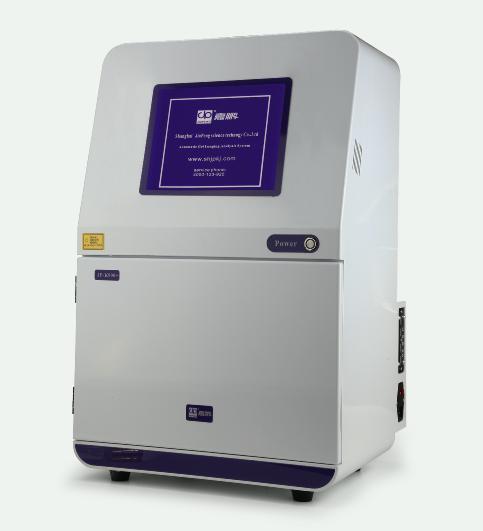 化学发光成像系统JP-K900