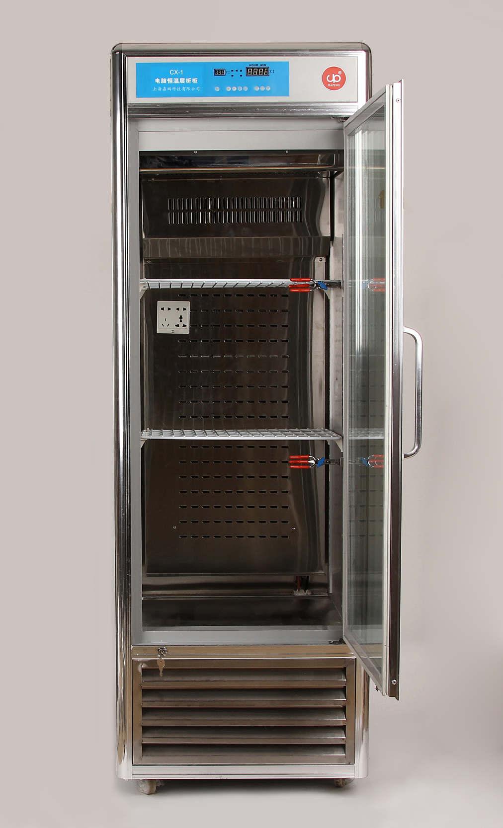 恒温层析柜CX-1