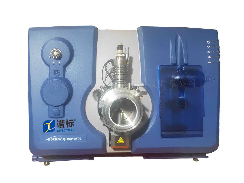二手 AB 4500 LC/MS/MS系统