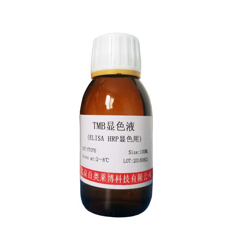蛋白稳定剂北京价格