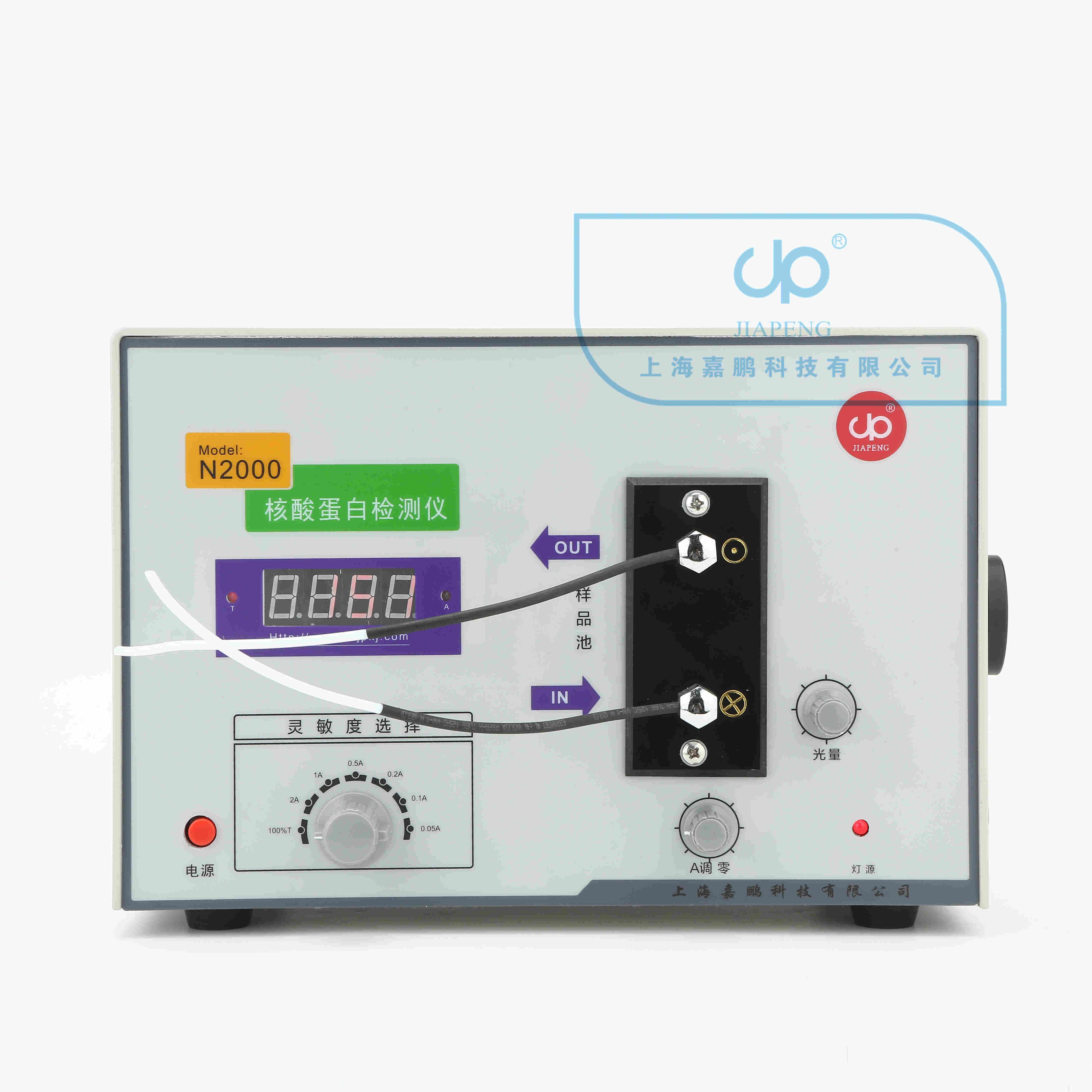 电脑核酸蛋白检测仪N2000